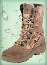 BOTTE CAMOUFLAGE MILITAIRE 804
