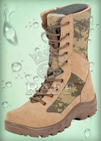 BOTTE CAMOUFLAGE MILITAIRE 806